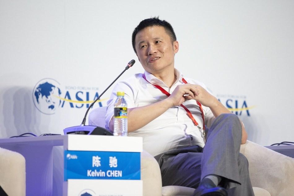 Xiaozhu.com CEO Chen Chi at Boao Forum for Asia 2019