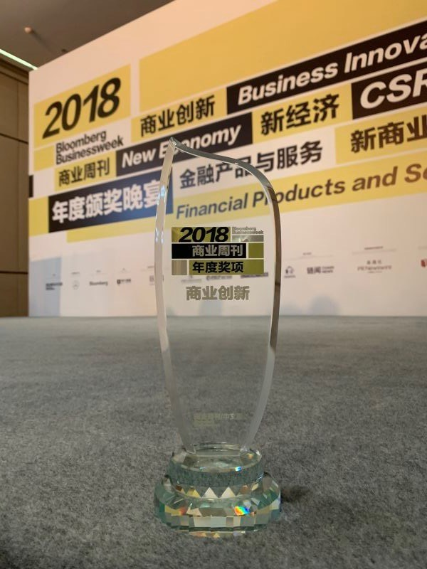 Squirrel AI Learning by Yixue Group wins the Bloomberg Businessweek Business Innovation Award of 2018