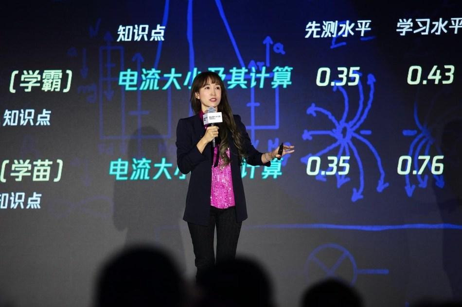 Squirrel AI Learning's partner Joleen Liang giving a speech