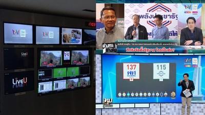 Amarin TV Upgrades LiveU Fleet for Thai Election