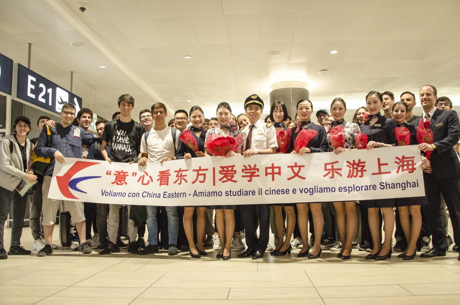 Teachers and students of Rome Convitto Nazionale Vittorio Emanuele II travel to China to study and exchange on China Eastern Airlines.