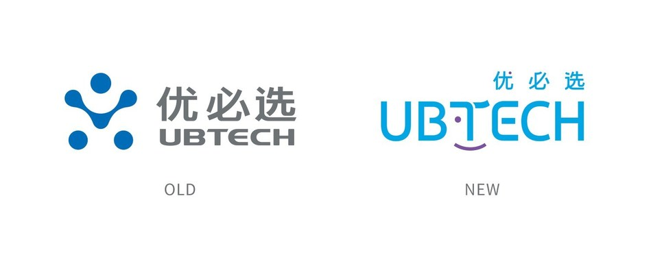 UBTECH's new and old logos side by side