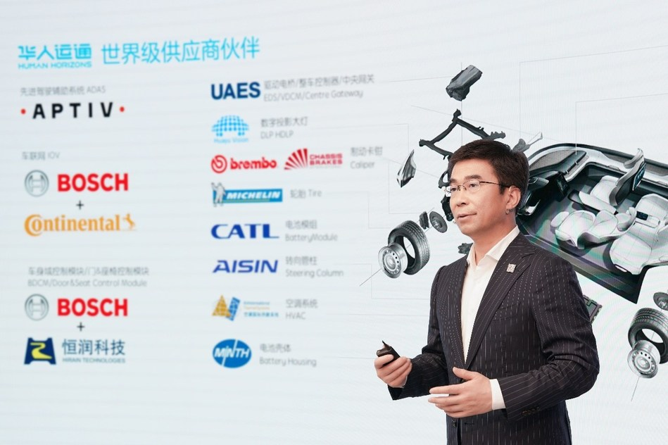 Human Horizons has partnered with world-class suppliers to develop its smart vehicle