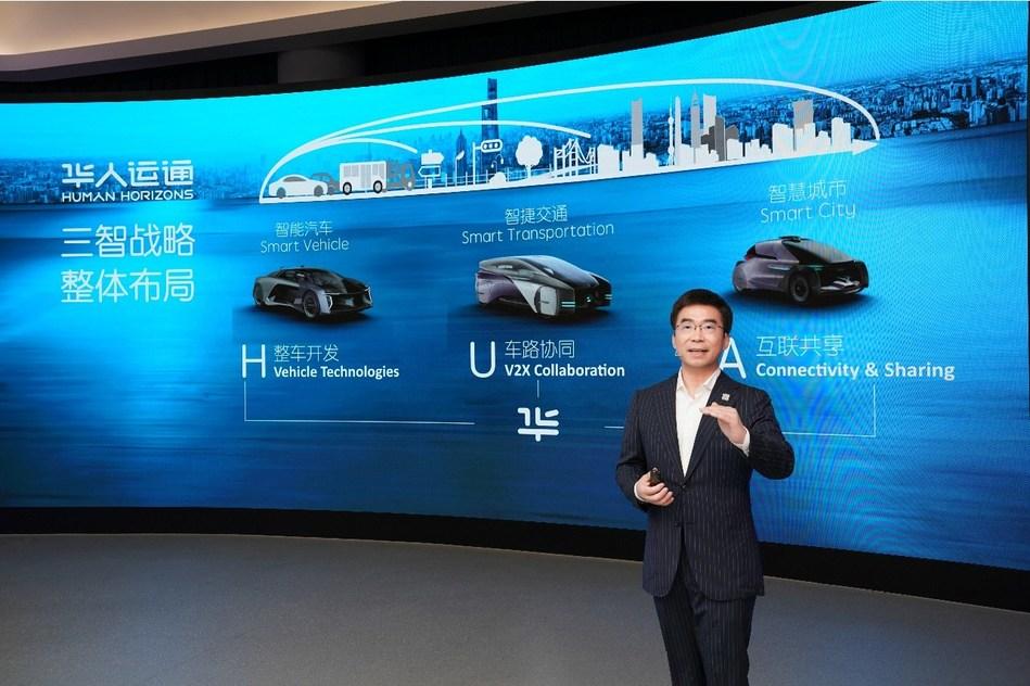 Ding Lei explains Human Horizons' three dimensional vehicle development concepts