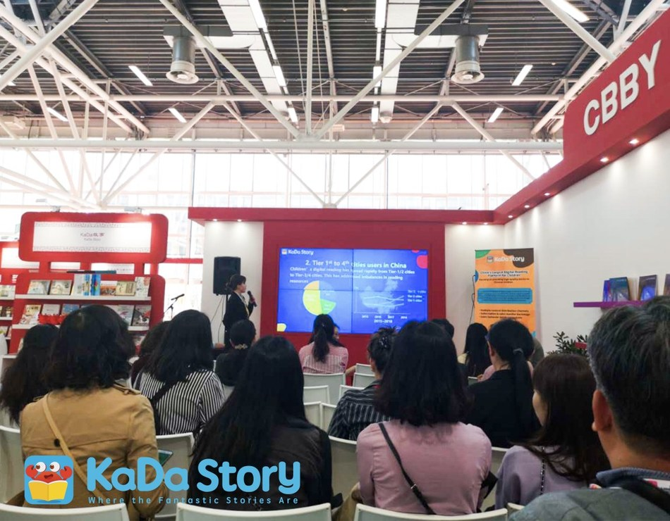 KaDa Story staff introducing the current digital reading market of Chinese children
