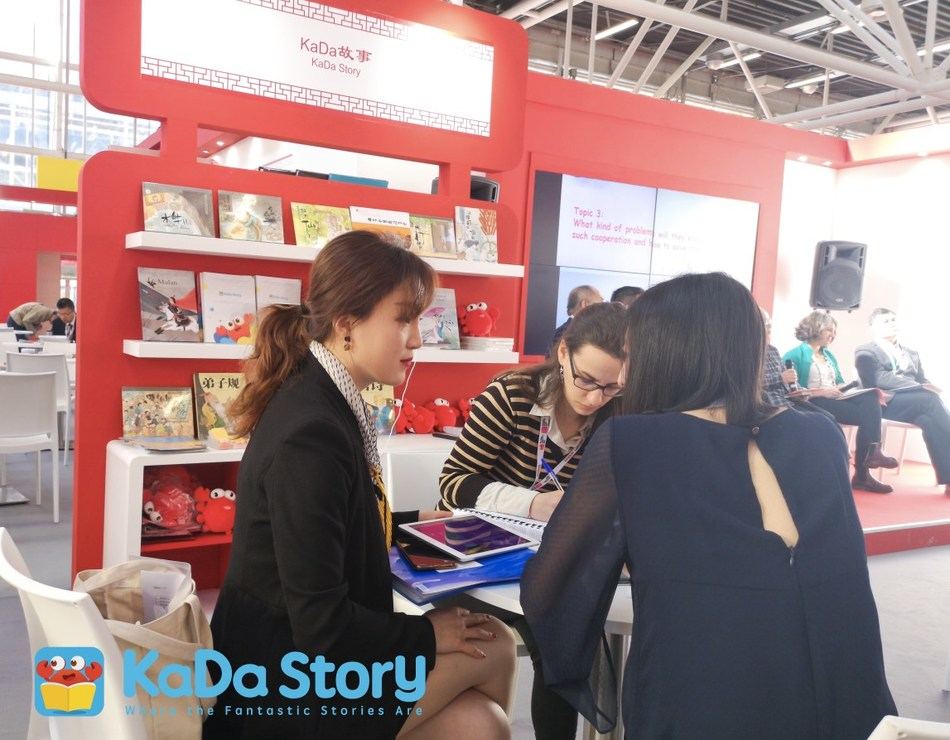 Publishers looking for cooperation with KaDa Story on its original work - Chinese Folk Tales Picture Book Series