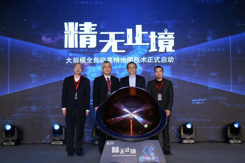 KuanDeng Technology Releases Large-Scale Automatic High-Definition on