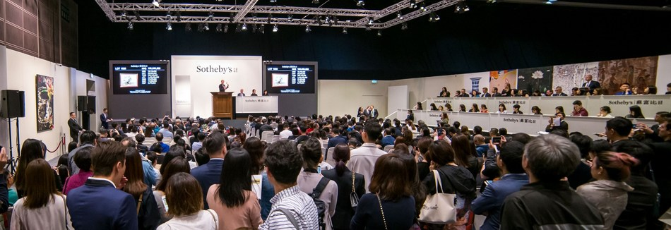 Sotheby's Spring 2019 Hong Kong Sales Series totaled an outstanding $482 million, exceeding pre-sale estimates and establishing the second highest total in company history.  In just six days, Sotheby's sold 4,331 lots, set more than 28 auction records, and welcomed more than 35,000 visitors.