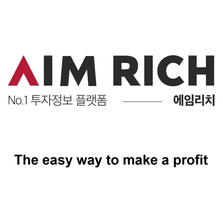 Aim Rich, an investment information platform service (PRNewsfoto/Aim Rich)
