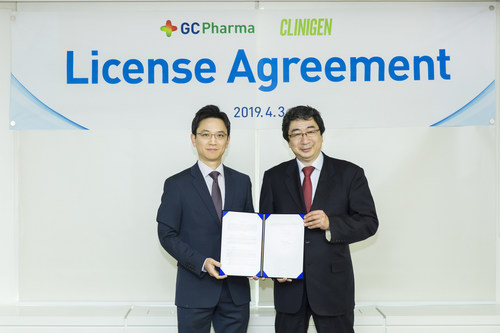 [Image] Clinigen K.K. and GC Pharma announced an exclusive licensing agreement in Japan to commercialize Hunterase (Idursulfase-beta) ICV.