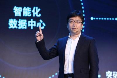 Zhang Xiaohua of the Huawei Intelligent Computing Business Dept
