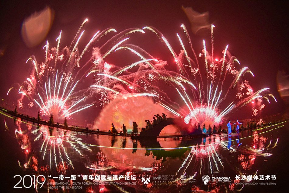 The fireworks made in central China's Liuyang city, light up the opening ceremony of the International Youth Forum on Creativity and Heritage along the Silk Road. (PRNewsfoto/3rd Int'l Youth Forum Org. Comm.)