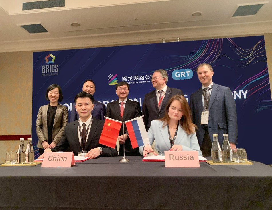 NetDragon signed a memorandum of understanding with Global Rus Trade