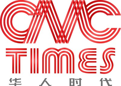 CMC Times Entertainment Company Logo