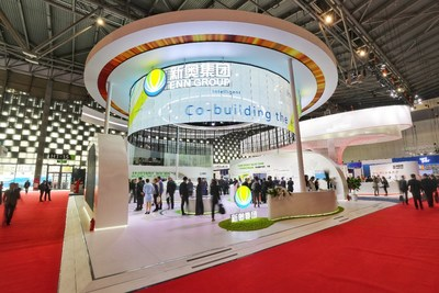 Panorama of ENN booth at LNG2019