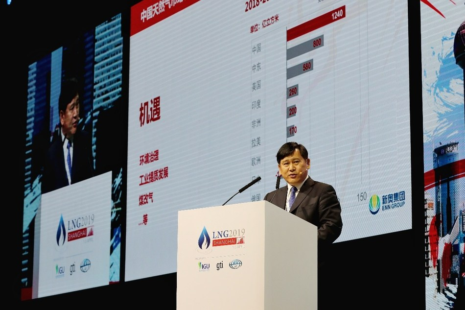 ENN CEO Zhang Yesheng delivered a keynote speech at LNG2019 forum