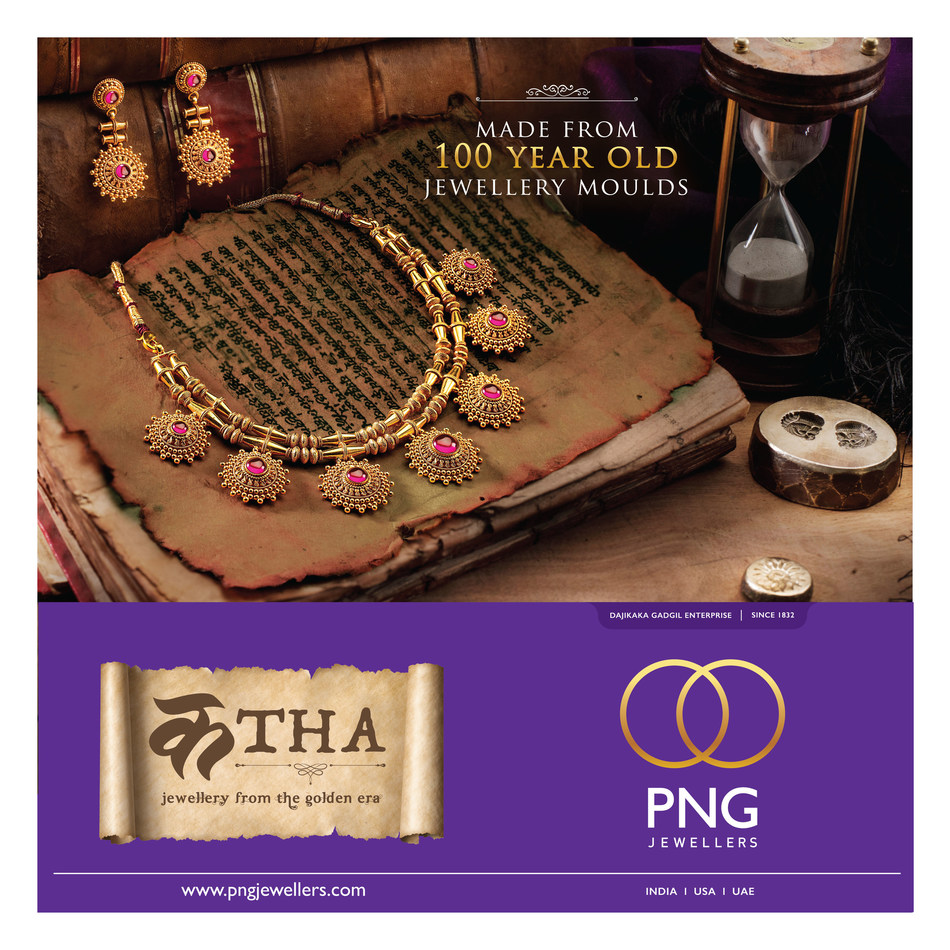 Necklace From The Latest Katha Collection By PNG Jewellers