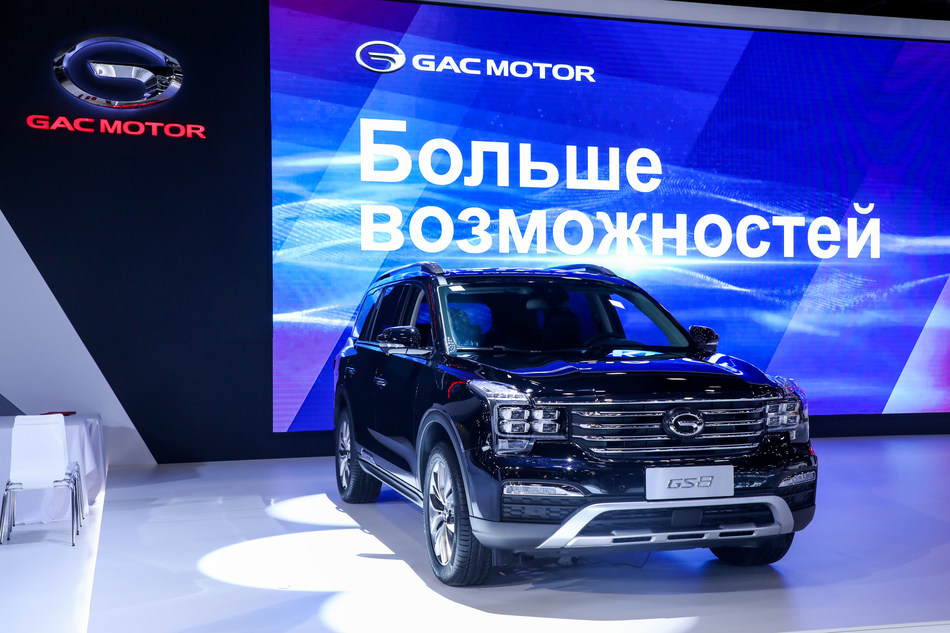 GS8 SUV at the 2019 St. Petersburg International Motor Show