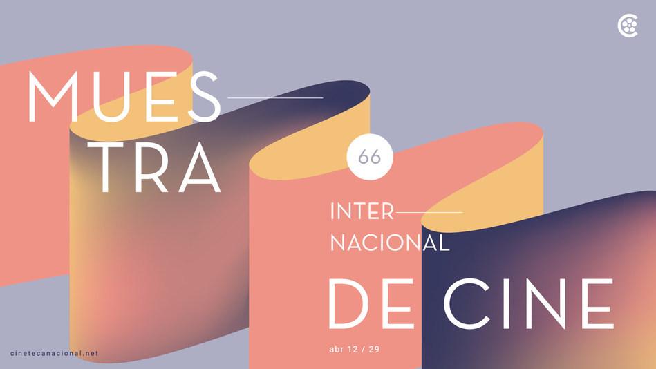 Cineteca Nacional (PRNewsfoto/Cineteca Nacional)