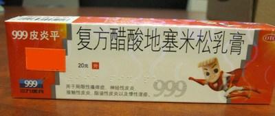 Dexamethasone Acetate Cream (CNW Group/Health Canada)