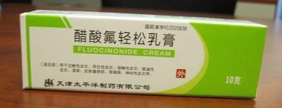 Fluocinonide Cream (CNW Group/Health Canada)