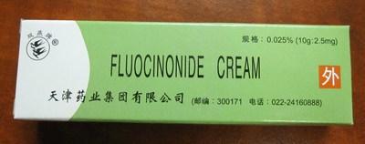Fluocinonide Cream 0.025% (CNW Group/Health Canada)
