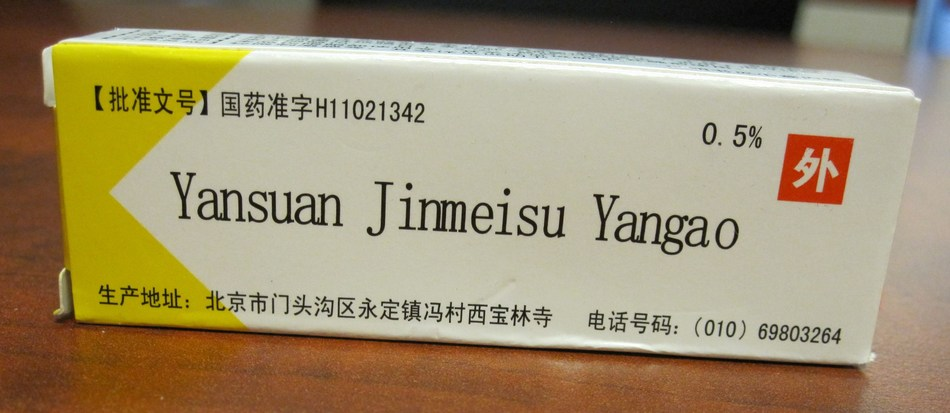 Yansuan Jinmeisu Yangao (CNW Group/Health Canada)