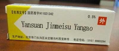 Yansuan Jinmeisu Yangao (Groupe CNW/Santé Canada)