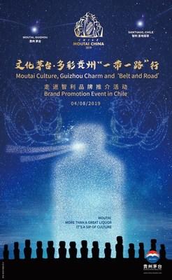 """Evento de promoción de marca """"Moutai Cultural-El encanto de Guizhou y """"Un Cinturón y Una Ruta"""" en Chile"""