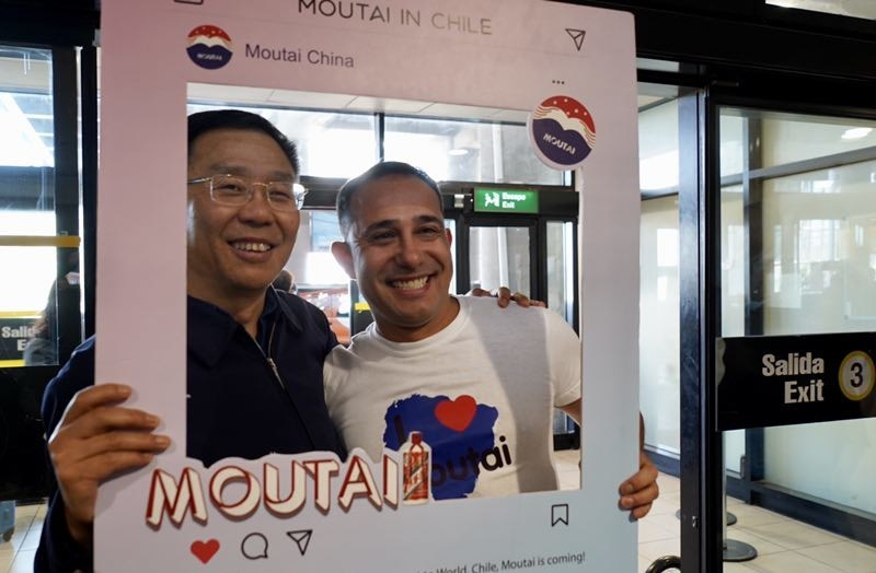 La marca china de licores Moutai lanza una campaña de marketing a gran escala en Sudamérica (PRNewsfoto/Kweichow Moutai Group)