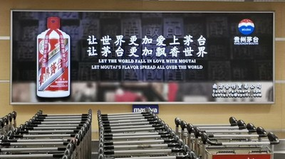 La marca china de licores Moutai lanza una campaña de marketing a gran escala en Sudamérica (PRNewsfoto/Kweichow Moutai Group)