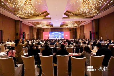 Chengdu Tianfu Software Park and CEIBS Co-Hosts Biggest-Ever CEO Joint Conference