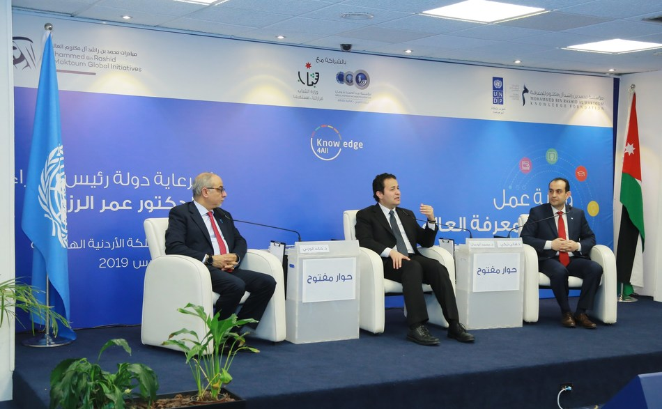 "Jordan's  Minister of Youth (in the middle) participating in ""the Open Discussion Session""  at the end  of Jordan's Knowledge Week."