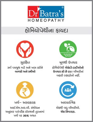 Benefits of Homeopathy (PRNewsfoto/Dr Batra's Multi-Specialty Homeo)