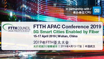 FTTH APAC 2019 Conference (PRNewsfoto/CRU)