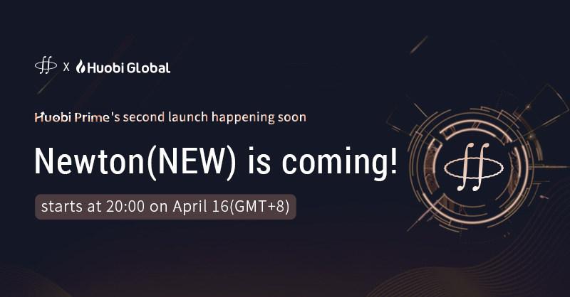 Huobi Prime's second launch