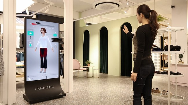 Displays how much pressure is applied by the clothes to each body part in 360-degrees.
