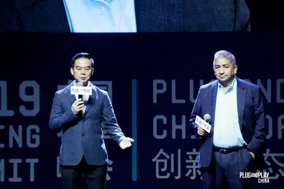 Rahim Amidi, President and Founder of Plug and Play (Right) and Shawn Chen, Co-founder and Executive Director of Plug and Play China (Left)