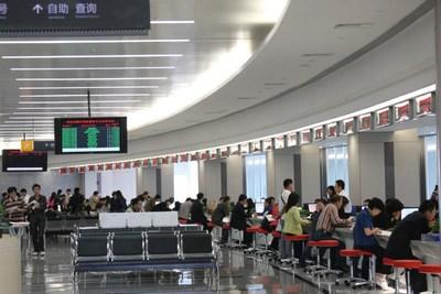 Xi'an lança plataforma de serviços integrados.