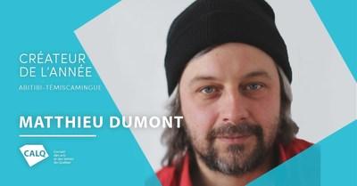 Matthieu Dumont, lauréat du prix du CALQ - Créateur de l'année en Abitibi-Témiscamingue (Groupe CNW/Conseil des arts et des lettres du Québec)
