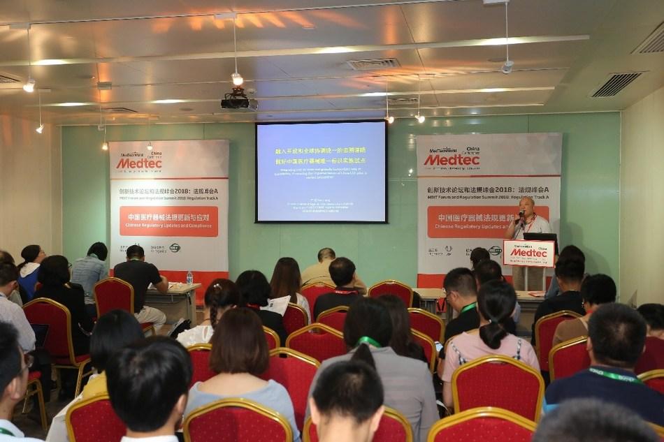 Regulation Track Chinese Regulatory Updates and Compliance 2018