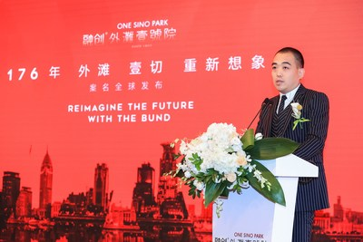 Sunac's ONE SINO PARK project in Dongjiadu grandly launched