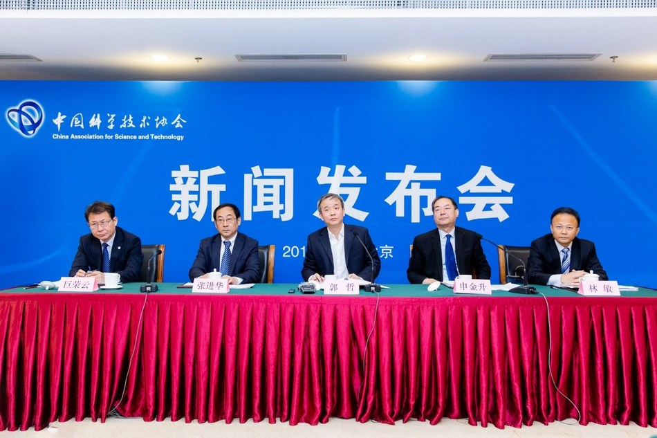 Press Conference for WNEVC 2019 was held on 9-April, 2019 in Beijing, China
