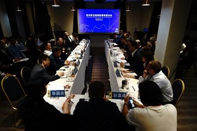 Fórum sul-americano de revendedores (PRNewsfoto/Kweichow Moutai Group)