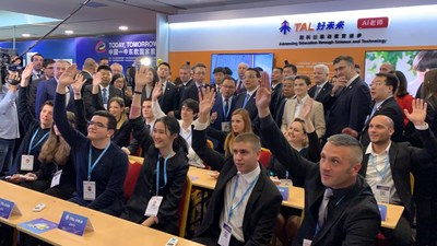 TAL Showcases Smart Education Solutions at Education Exhibition during China-CEEC '16+1' Business Forum
