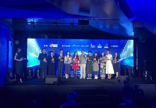 At the 2019 Weibo Starlight Awards, which attracts some of the most lauded global superstars of entertainment, fashion and netizen influence, China's largest social media giant, Weibo, named Dealmoon as one of the 10 Most Influential Enterprises in the World.