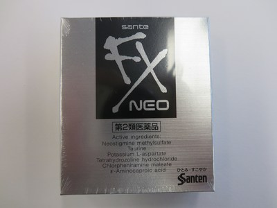 Sante FX Neo (black and silver packaging) (CNW Group/Health Canada)