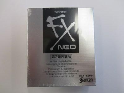 Sante FX Neo (emballage noir et argent) (Groupe CNW/Santé Canada)