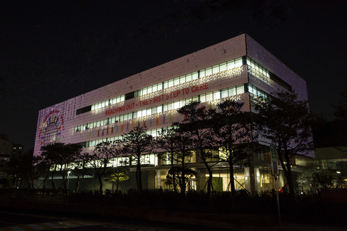 GC Pharma features this year's slogan image on giant exterior facade of its main campus in Yongin, South Korea.