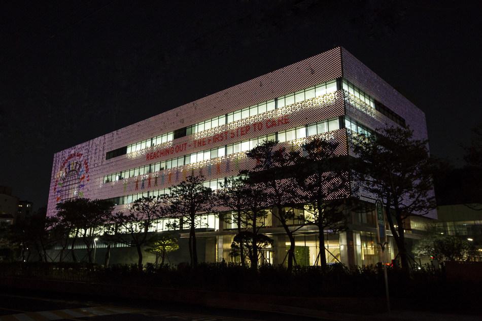 GC Pharma projette sur la façade extérieure géante de son campus principal à Yongin, en Corée du Sud, l'image de slogan de cette année. (PRNewsfoto/GC Pharma)